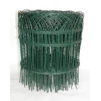 Buy cheap PVC Coated Garden Border Fence - Good in Rot Proof from wholesalers