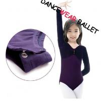 Buy cheap Children Long Sleeve Velvet Dance Ballet Leotard from wholesalers