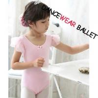 Buy cheap Children Tank Lace Dance Ballet Leotard from wholesalers