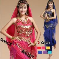 Buy cheap Six Colors Sequin Shiny Belly Dancewear Seven Pieces Pants Suit from wholesalers