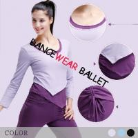 Buy cheap Contrast Color Three Pieces Asymmetric Drawstring Dance Wear Top And Pants from wholesalers