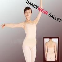 Buy cheap Adult Nude Camisole Dancewear Ballet Leotard from wholesalers