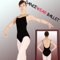 Buy cheap Adult U-Shaped Back Camisole Dancewear Ballet Leotard from wholesalers