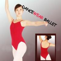 Buy cheap Adult Open Back Camisole Dancewear Ballet Leotard from wholesalers