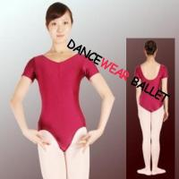 Buy cheap Adult Short Sleeve U-Shaped Back Dancewear Ballet Leotard from wholesalers
