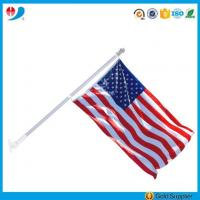 Buy cheap White Spinning Flag Pole from wholesalers