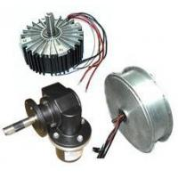 Buy cheap Brushless DC Motors (BLDC Motors) from wholesalers
