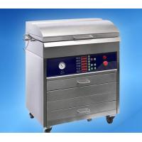 Buy cheap JH-250 photopolymer plate making machine product