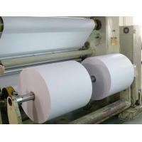 Buy cheap FOCUS Brand Thermal Paper Jumbo Roll—Blue Image from wholesalers