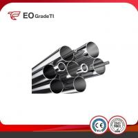 Buy cheap Gr5 Titanium Tube Titanium Exhaust Pipe Fittings from wholesalers