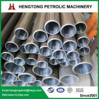 Buy cheap Honing Seamless Steel Tube from wholesalers