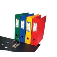 Buy cheap Ring Binder 1755 VINYL LEVER ARCH FILE from wholesalers