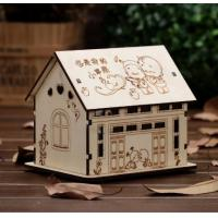 Buy cheap Wooden Gifts & Crafts G2411 15-5 creative house style Product ID: TH-225-G2411 product