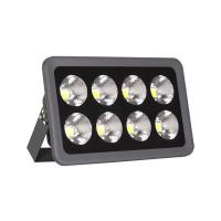 Buy cheap LED Flood Light New 400W LED Flood Light Outdoor Security Spotlight IP65 Non-Dimmable 85-265V from wholesalers