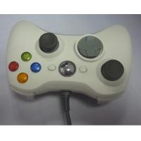 Buy cheap GAME CONTROLLER ICW X37 from wholesalers