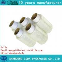 Buy cheap OEM customized soft transparent PE shrink packaging film from wholesalers