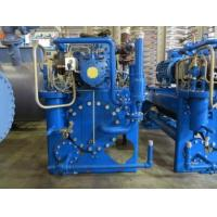 Buy cheap Compressors, Condensing units from wholesalers