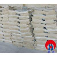 Buy cheap White reclaimed rubber from wholesalers