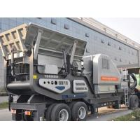 Buy cheap Mobile crushing plant product