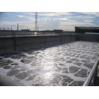 Buy cheap Printing and dyeing wastewater treatment process from wholesalers