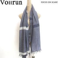 Buy cheap Two Tone Chunky Acrylic Scarf Winter Must Have Accessory from wholesalers