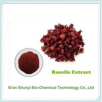 Buy cheap Hibiscus Flower Extract | Natural Hibiscus Extract from wholesalers