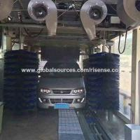 Buy cheap Car wash machine for auto washer from wholesalers