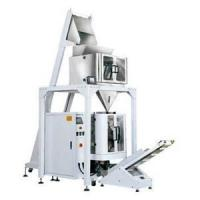 Buy cheap pulses packing machine from wholesalers