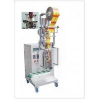 Buy cheap ketchup packaging machine from wholesalers