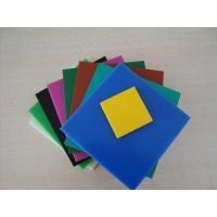 Buy cheap ldpe sheet from wholesalers