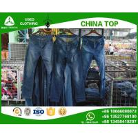 Buy cheap Pants A17.Men Jeans Pants from wholesalers