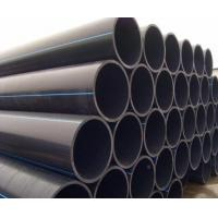 Buy cheap HDPE Pipe HDPE Potable Water Pipe from wholesalers
