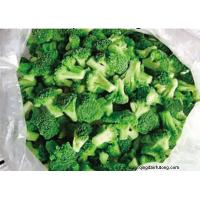 Buy cheap Other Fresh and Frozen Vegetables Product Title:Broccoli product