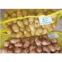 Buy cheap Other Fresh and Frozen Vegetables Product Title:Taro 03 product