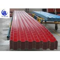 Buy cheap Corrosion Resistance Synthetic Resin Roof Tile Plastic Double Roman Plastic Tile Roof Panels from wholesalers