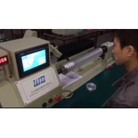 Buy cheap Filament Winding Machine from wholesalers