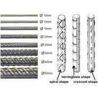 Buy cheap Reinforcing Steel Bar Bears Tensile Stress of Concrete from wholesalers