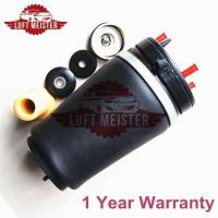 Buy cheap Range Rover L322 Air Suspension Air Spring Front Left,LR051702,RNB000750,RNB501530 from wholesalers