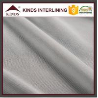 Buy cheap High Quality Polyester Tricot Knitted Interlining from wholesalers