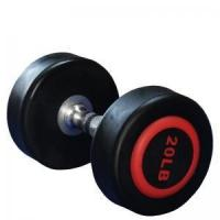 China PU Fitness Weights 10lb Dumbbell Used Dumbbells for Sale Supplier