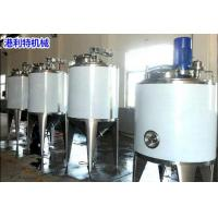 Buy cheap Sugar Tank (sugar pot) from wholesalers