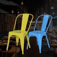 Buy cheap High Back Industrial Metal Chairs - Industrial Metal Chairs from wholesalers
