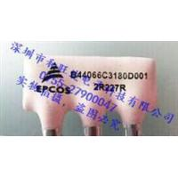 Buy cheap EPCOS Capacitor Contactors from wholesalers