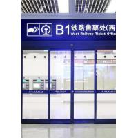 Buy cheap Automatic Emergency Evacuation Door from wholesalers
