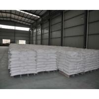 Buy cheap zinc oxide catalyst from wholesalers
