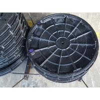 China Cast and ductile iron grating/cover on sale