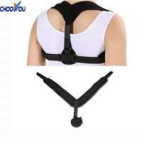 Buy cheap Fitness Training Back Posture Corrector from wholesalers