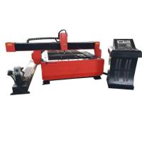 Buy cheap Rotary Plasma Cutter from wholesalers