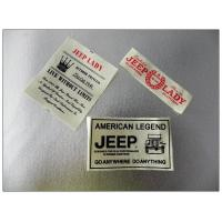 Buy cheap lanyards woven label/printed label from wholesalers