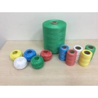 Buy cheap Polypropylene Twine from wholesalers